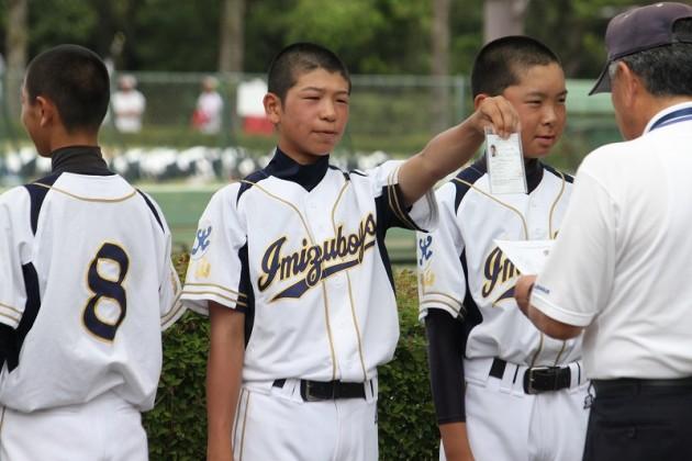 2016-06-19 第47回 日本少年野球選手権大会 北陸支部予選 023