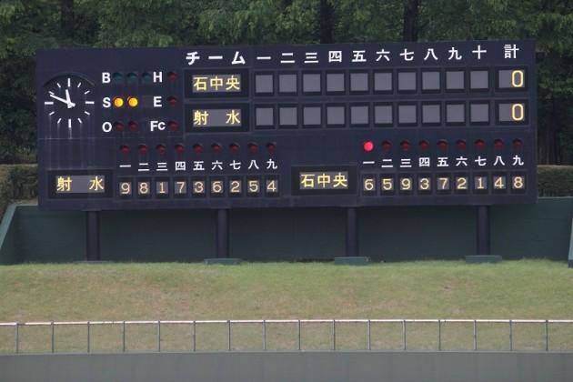 2016-06-19 第47回 日本少年野球選手権大会 北陸支部予選 036